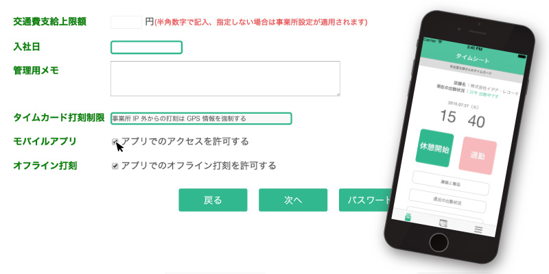news_image_05