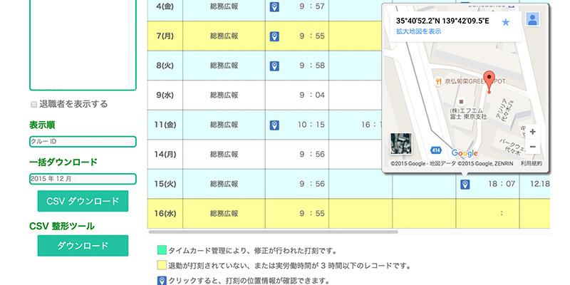 news_image_06