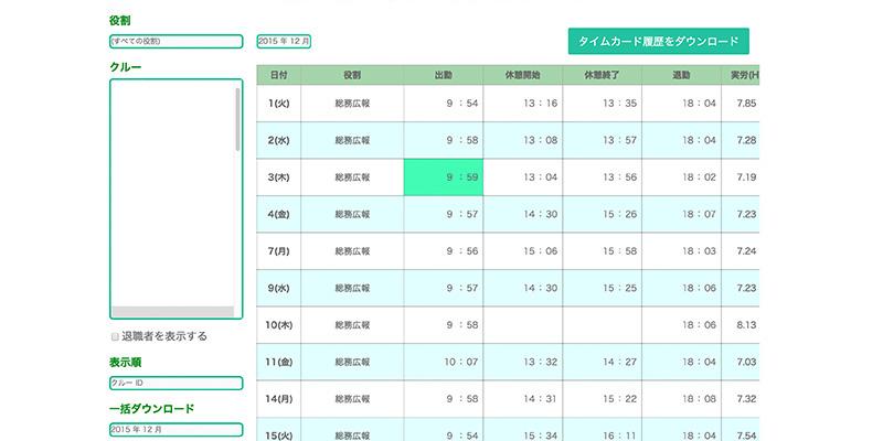 news_image_09